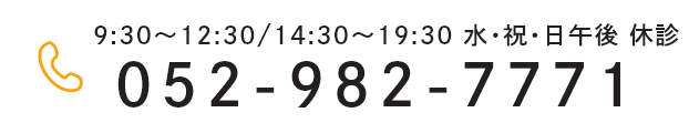 052-982-7771